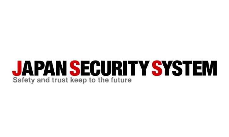 株式会社日本防犯システム