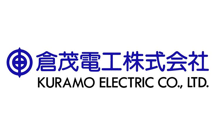 倉茂電工株式会社