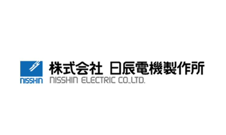 株式会社日辰電機製作所