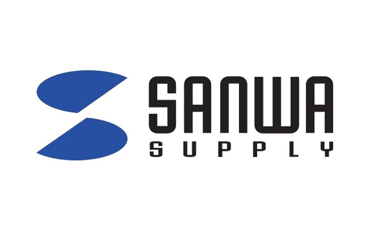 サンワサプライ株式会社