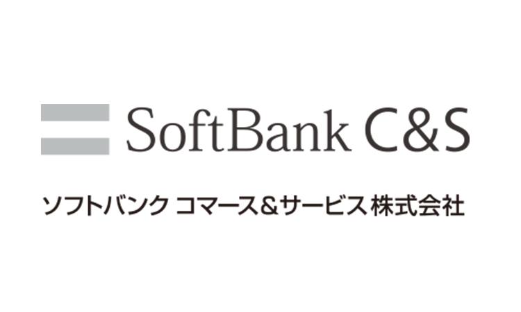ソフトバンク コマース&サービス株式会社