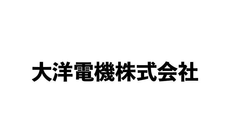 大洋電機株式会社