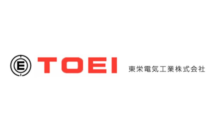 東栄電気工業株式会社